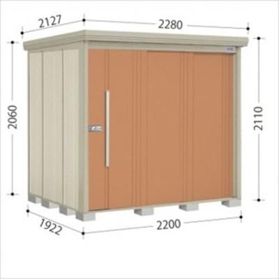 物置 屋外 おしゃれ タクボ物置 ND/ストックマン 側面棚 ND-S2219Y 多雪型 標準屋根 『追加金額