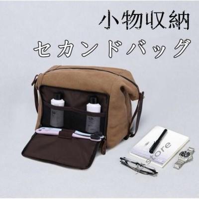 セカンドバッグメンズレディースバッグ小物入れキャンバス旅行バッグ大容量収納バッグトラベルバッグ手持ち財布ギフト父の日