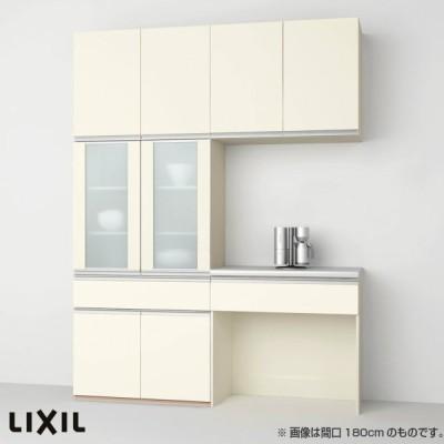 食器棚 キッチン収納 リクシル/LIXIL アレスタ 収納ユニット 壁付型 カップボード+カウンタープラン 1段引出し付 開き扉+マルチスペース S3005 グループ1