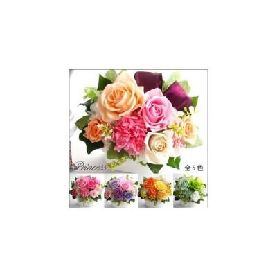 母の日 2021 花 プレゼント ギフト  プリザーブドフラワー   送料無料 プリザーブドフラワー #プリンセス ※欠品の場合花器代替あり※ あすつく対応