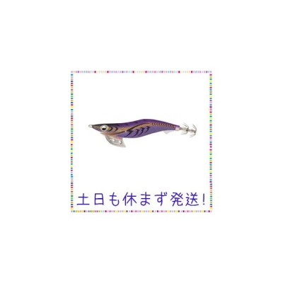 ヤマシタ(YAMASHITA) エギ エギ王 K ベーシック 3.5号 22g パープルシャドウ #008 594-607