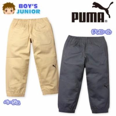 子供服 男の子 クロップド パンツ PUMA プーマ ボトム 裾ゴム ウエストゴム 男児 ジュニア