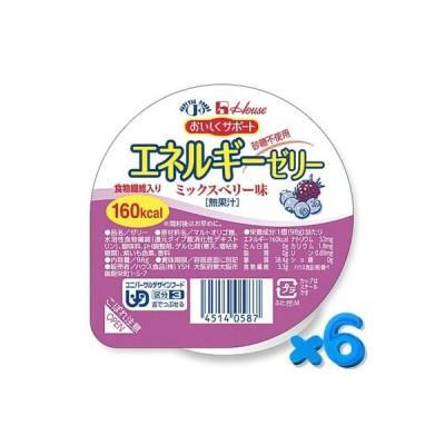 おいしくサポート エネルギーゼリー ミックスベリー 98g【6個セット】ハウス食品【YS】