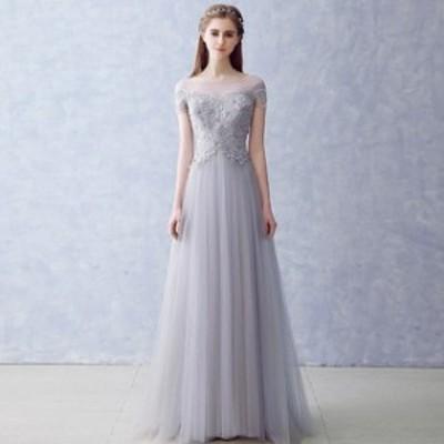 ドレス ワンピース パーティードレス 結婚式 大きいサイズ ロング 刺繍 チュール Aライン 袖なし シースルー マキシ グレー