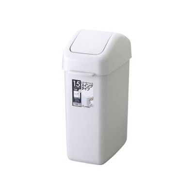 スイング式 ゴミ箱/ダストボックス 15ND グレー フタ付き 本体:PP 『HOME&HOME』 代引不可 生活用品 インテリア 雑貨 日用雑貨 ゴミ箱 [▲][TP]