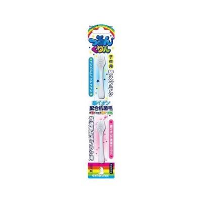 【5個セット】 マルマン 子供向け 電動歯ブラシ つるんくりん対応 交換 替えブラシ(2本入)×5個セット