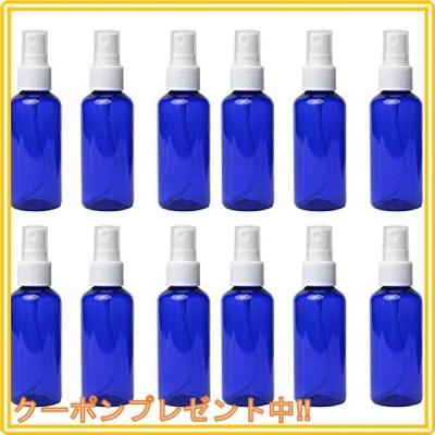 スプレーボトル30ml12本セット アルコール対応 検査済 消毒液 次亜塩素酸 詰め替え用 遮光性 容器 携帯用