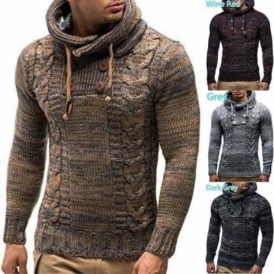 5色  メンズ ニット セーター 長袖   ケーブル ケーブル編み トップス カジュアル  個性 タートルネック 暖かい 秋冬
