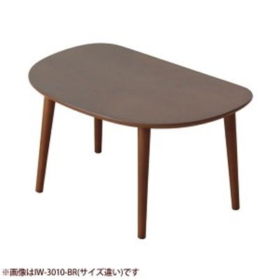 岩附 IW-3050-BR ローテーブル(ブラウン) (IW3050BR)