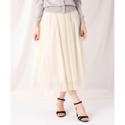 Couture Brooch(クチュールブローチ) オーガンジーチュールミモレスカート