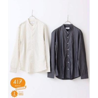 メンズ フォーワンセブン エディフィス 417 SPECIAL 2パックシャツ【2点セット】 グレーA M