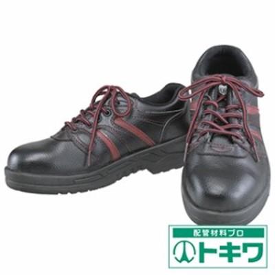 おたふく 安全シューズ短靴タイプ 24.5 JW750-245 ( 4709373 )