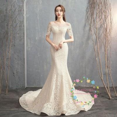 ウエディングドレス 安い ウエディング 花嫁 結婚式 白 マーメイドドレス マーメイド レース ウェデイングドレス ウェデイング ドレス 二次会 ロングドレス