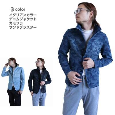 テーラードジャケット メンズ デニム カモフラ ブラスト加工 3シーズン対応 ブルー ブラック ラグジュアリー