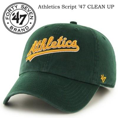 47BRAND フォーティーセブンブランド ローキャップ アスレチックス スクリプト Athletics Script '47 CLEAN UP キャップ 帽子B-RGWSC18GWS-DG ダークグリーン