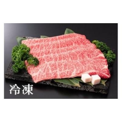 222A3.冷凍.尾花沢牛すき焼き焼肉用肩ロース450g