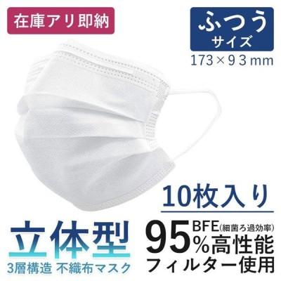 靴下 マスク 不織布 3層構造不織布マスク 3箱(30枚)セット エチケット 白 ウイルス 飛沫 花粉対策に 高性能フィルター すき間ができにくい ノーズフィッター