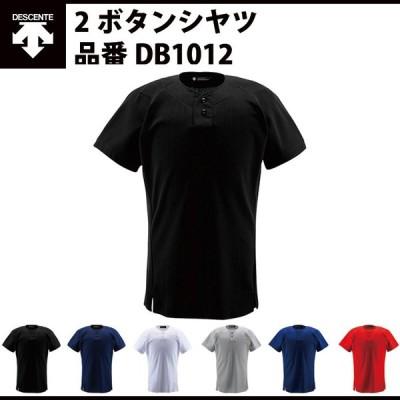 デサント DESCENTE  2ボタンシヤツ(DB1012)