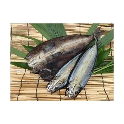 北海道 天然天日干し 漁師にお任せ ( 干物セット ) 宇和海の幸問屋