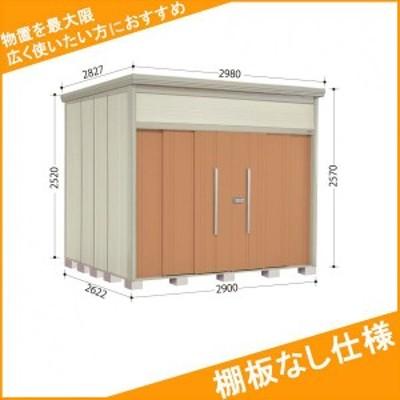 物置 屋外 おしゃれ タクボ物置 JN/トールマン 棚板なし仕様 JN-2926 一般型 標準屋根 『追加金額