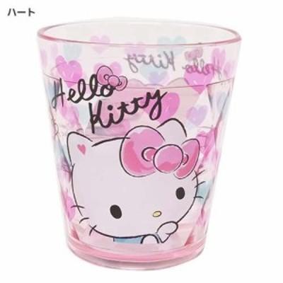 ◆ハローキティ クリアカップ/ハート 【サンリオアニメキャラ】プレゼント、贈り物、お土産,キャラクターグッツ通販、(C3)