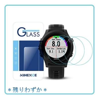 (3枚) (ガーミン) Garmin ForeAthlete 935J 保護フィルム,MIHENCE 9H ガラス保護フィルム 対応 ガーミン Garmin Forerunner 935 Sm