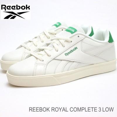 リーボック ロイヤル スニーカー REEBOK ROYAL COMPLETE3LOW EG9462