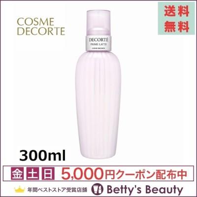コスメデコルテ プリムラテ  300ml (乳液)