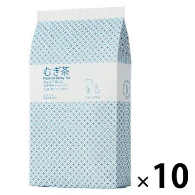 小谷穀粉小谷穀粉 みんなで楽しむむぎ茶ティーバッグ1L用 1セット(52バッグ入×10袋)