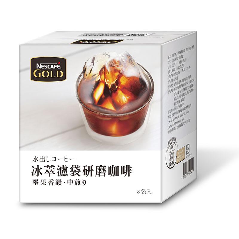 雀巢金牌冰萃濾袋咖啡