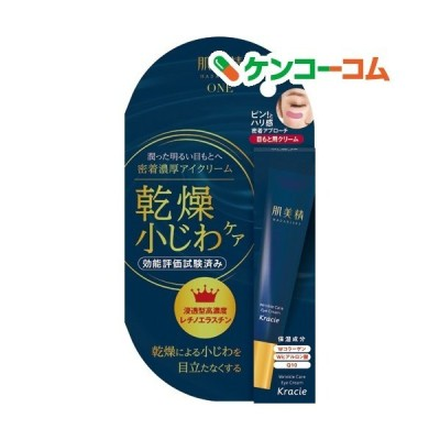 肌美精ONE リンクルケア 密着濃厚アイクリーム ( 15g )/ 肌美精