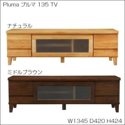 Pluma プルマ ローボード 135 TV