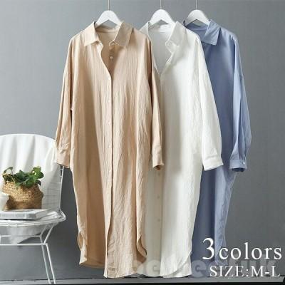 シャツ ワンピース ロング シャツ オーバーサイズ 七分丈 シンプル クール ミモレ丈 ゆったり カジュアル ワンピース レディース