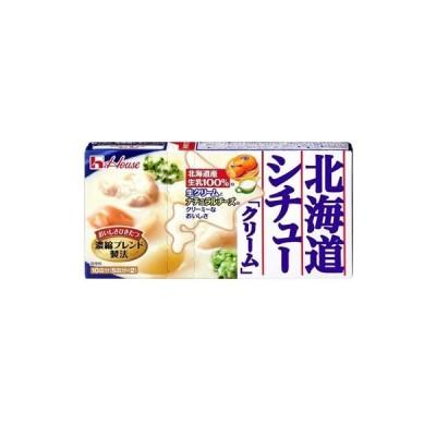 ハウス 北海道シチュークリーム 180g×10個セット /シチュールウ