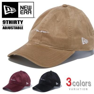 NEW ERA ニューエラ 9THIRTY キャップ シンセティックスウェード new era 帽子 ユニセックス 930 ローキャップ 12540730 12540728 12540729