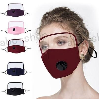 マスク夏用フェイスシールドマスクメガネ型フェイスマスクレディース2枚洗えるマスク夏用小さめ飛沫ガード感染予防グッズ