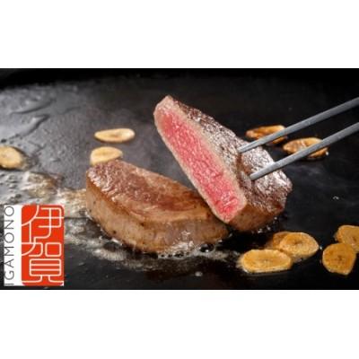 忍者ビーフ(伊賀牛)ヒレステーキ約1kg(約200g×5枚)