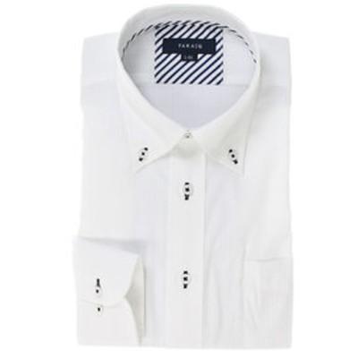 形態安定レギュラーフィット ボタンダウン長袖ビジネスドレスシャツ/ワイシャツ