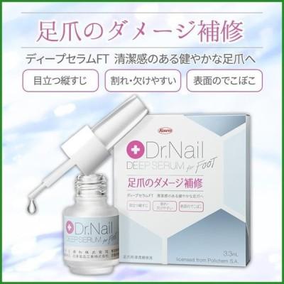 興和(コーワ) Dr.Nail DEEP SERUM for FOOT ドクターネイル ディープセラム 足爪用 3.3ml|b03