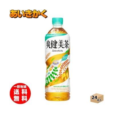 コカ・コーラ 爽健美茶 600mlPET×1ケース(24本)
