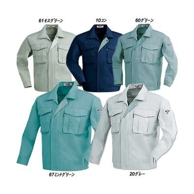 作業服ジーベック(XEBEC)1280秋冬ブルゾン作業着/ポリエステル65%・綿35%/帯電防止素材・撥水加工