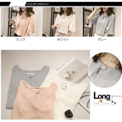 カットソー Tシャツ 半袖 無地 ブラウス レディース トップス フレア袖 半袖 夏 白 ピンク ゆったり オフィス シャツ