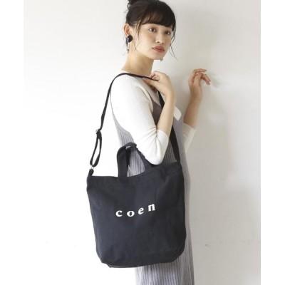 coen / 【WEB限定カラー:シルバー】coen2WAYロゴトートバッグ WOMEN バッグ > トートバッグ