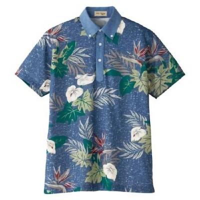 ボンマックス BONMAX アロハプリント ポロシャツ リーフ柄 FB4525U-8 ネイビー おしゃれ 夏 ボタンダウン