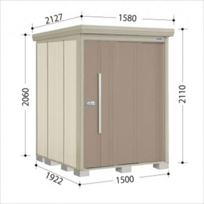 物置 屋外 おしゃれ タクボ物置 ND/ストックマン 側面棚 ND-Z1519Y 一般型 結露減少屋根 『追加金額で工事可能』 カーボンブラウン