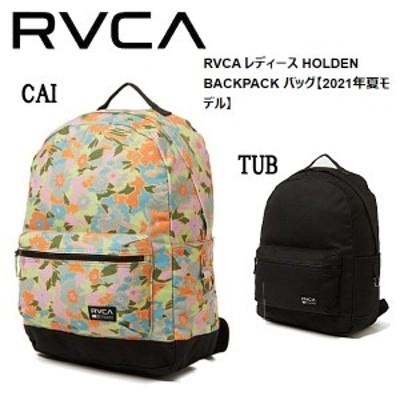 【RVCA】ルーカ 2021春夏 レディース HOLDEN BACKPACK バッグ バックパック アウトドア  サーフィン ONE SIZE 2カラー【正規品】