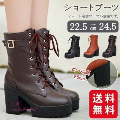 ブーティー レディース チャンキーヒール 太ヒール ミドルヒール 歩きやすい 秋冬 ショートブーツ 靴