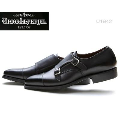 UNION IMPERIAL U1942 1942 メンズ ビジネスシューズ Prestige ハンドソーン ウェルテッド製法 イタリア製 キップ レザー 靴
