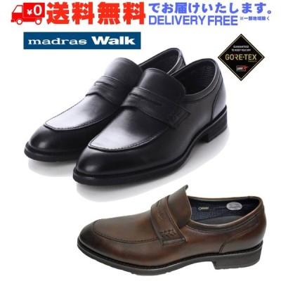 madras Walk マドラス ローファー ビジネス シューズ ゴアテックス MW5907 (nesh) (新品) (送料無料)