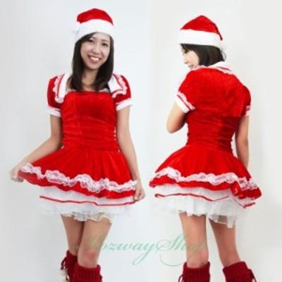 【サンタ衣装】欧米風 サンタ コスチューム パニエ 付き クリスマスイベント用に X'mas Christmas santa